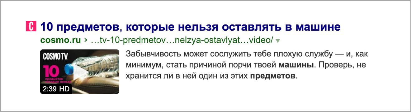 Яндекс рассказал, какие возможности появятся в видеохостинге в 2021 год