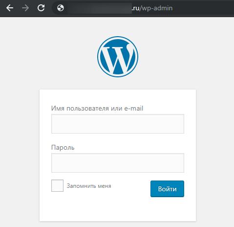14 советов, как обезопасить сайт на WordPress