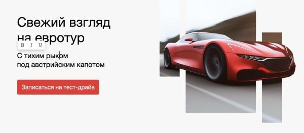 Яндекс.Директ упростил конструктор Турбо-страниц