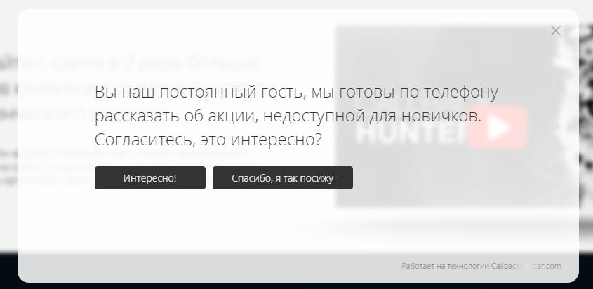 «Улучшения» на сайте, которые убивают конверсию
