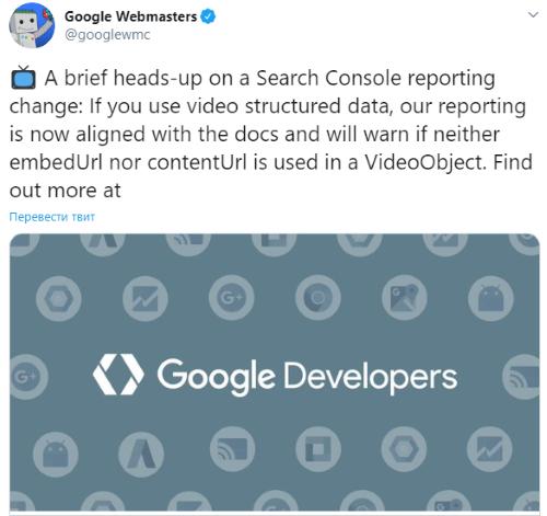 Google обновил отчет о разметке видео в Search Console
