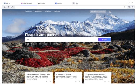 Новый браузер Atom от Mail.Ru
