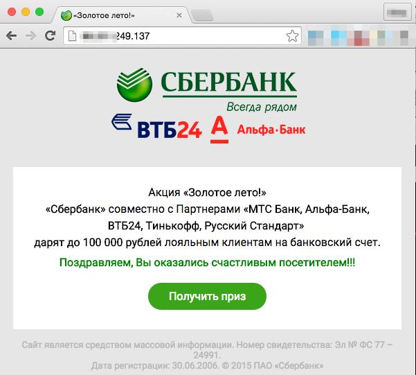 Инструкция по взлому сайтов