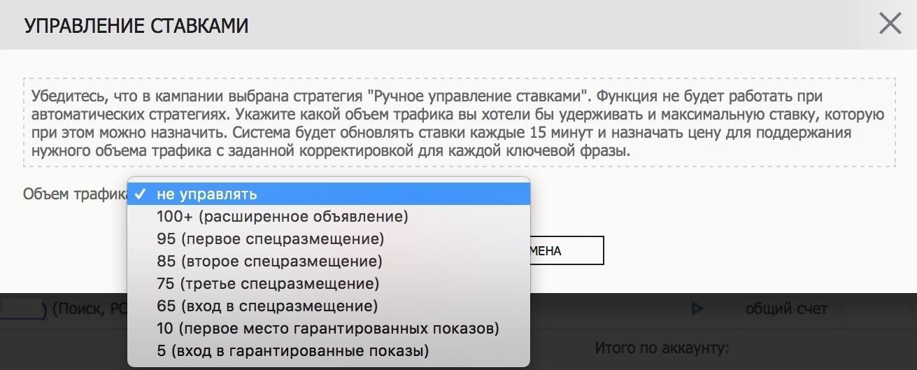 Click.ru.jpg