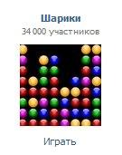 Рекламные возможности ВКонтакте, часть 1