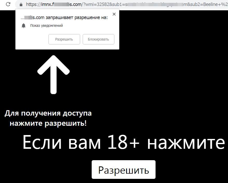 Яндекс объяснил, как защитить пользователей от навязчивых оповещений