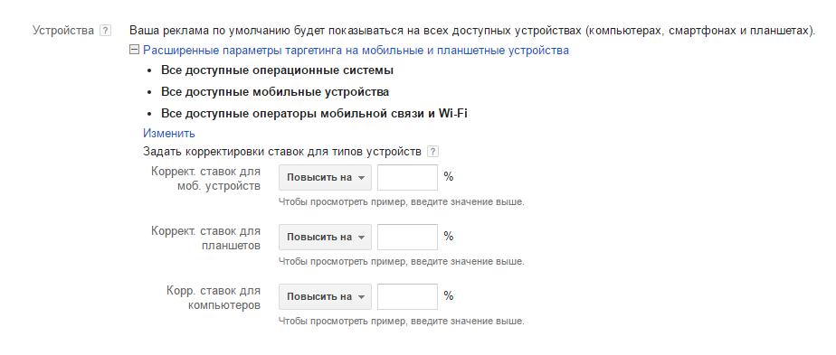Устройства и операционные системы.png
