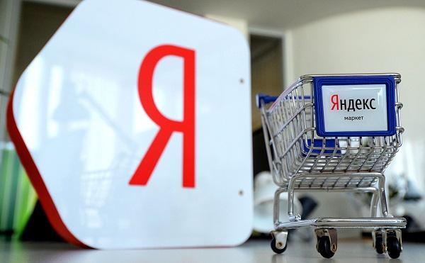 Яндекс.Маркет запустил отчет «Цены конкурентов» для всех магазинов