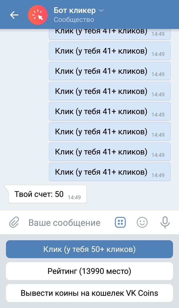 VK Coin: 7 популярных вопросов о майнинге ВКонтакте