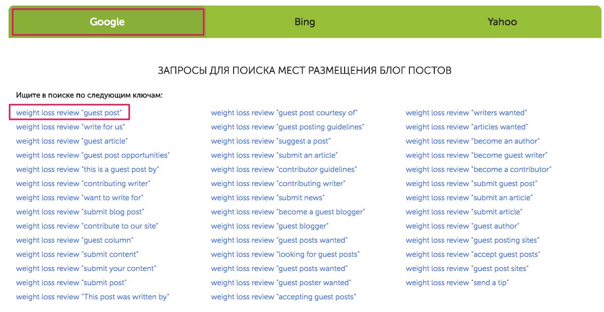 Бесплатная раскрутка продвижение сайта posting влияет ли хостинг на продвижение сайта