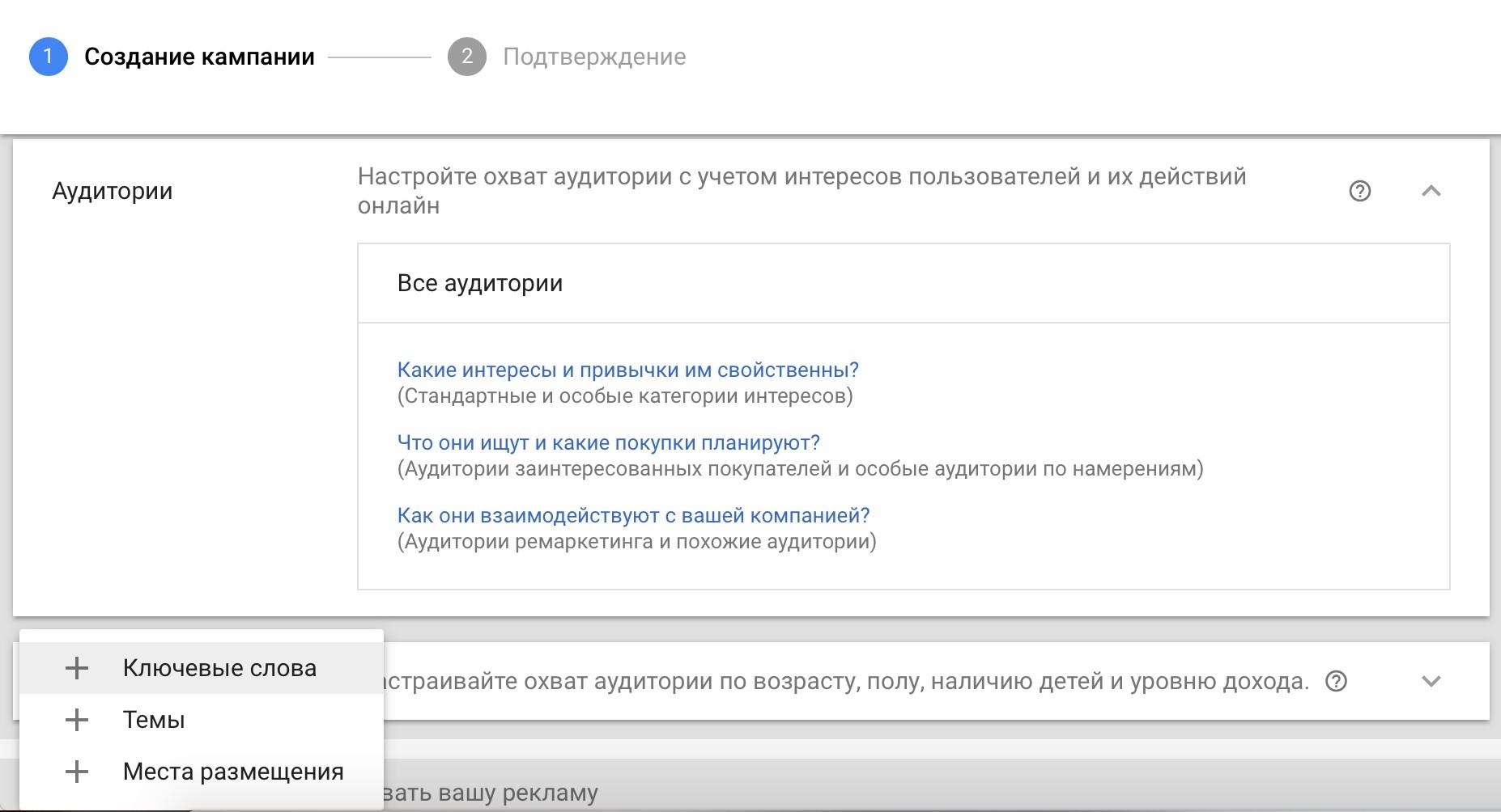 reklama-na-saytah-eroticheskoy-tematiki-video-orgazm-volosatoy-vagini-zhenshini