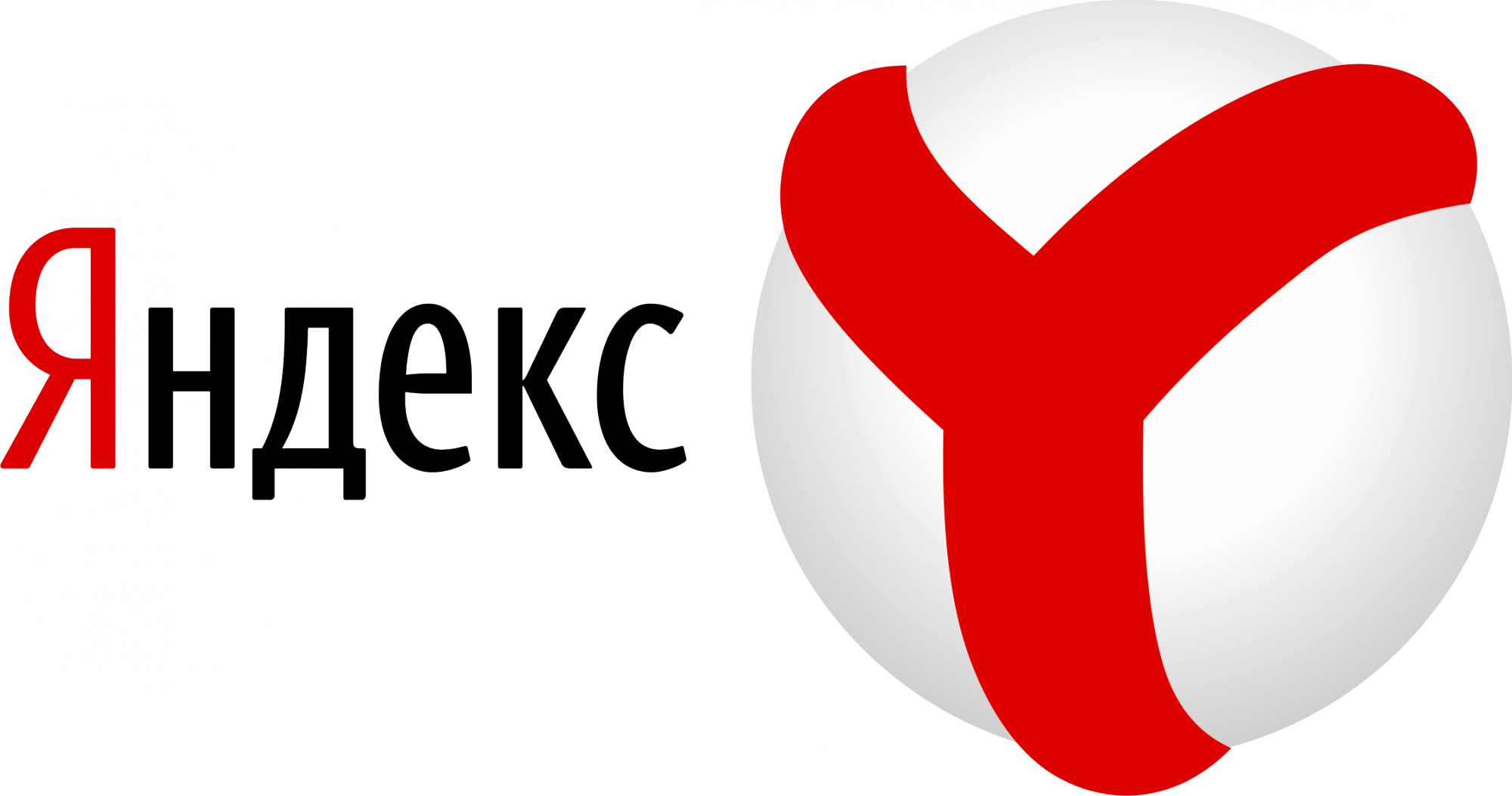 Яндекс.Браузер усилил защиту отскрытого майнинга