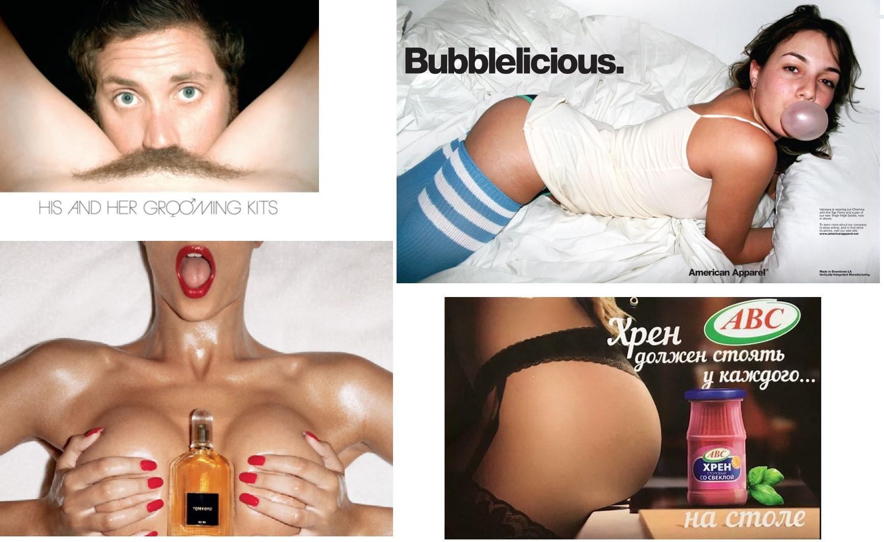 Примеры сексуального подтекста в рекламе.jpg