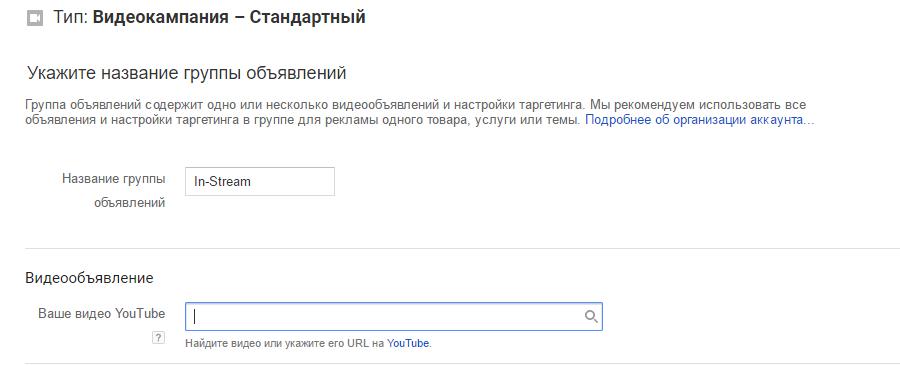 Гайд по рекламе на YouTube. Истина в деталях