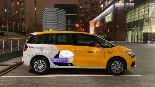 Технодайджест: такси с камином и зеркало Белоснежки