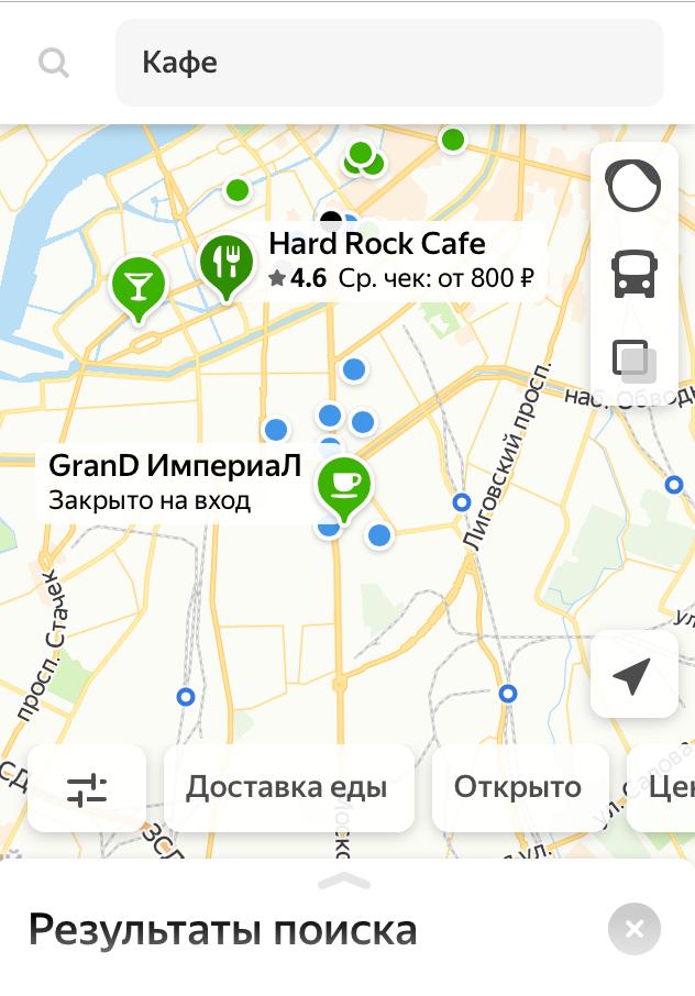 eLama дарит бонусы на рекламу в Яндекс.Картах