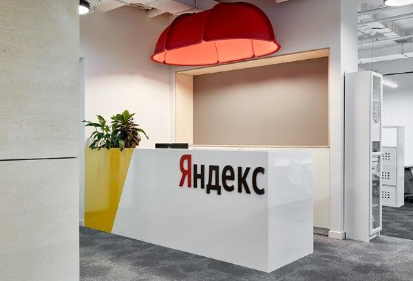 Акции Яндекса установили новый исторический рекорд
