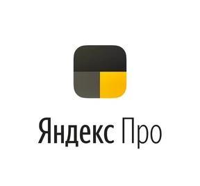 Яндекс запустил Яндекс.Про – платформу поиска подработки для самозанятых