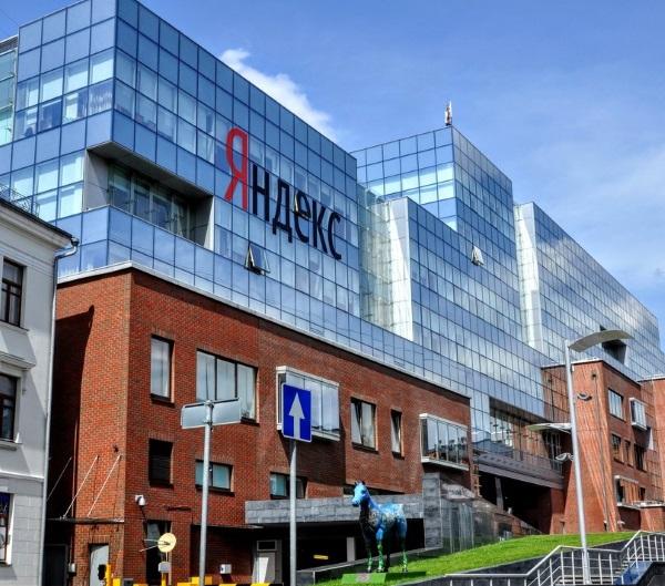 Яндекс изменит структуру управления компанией