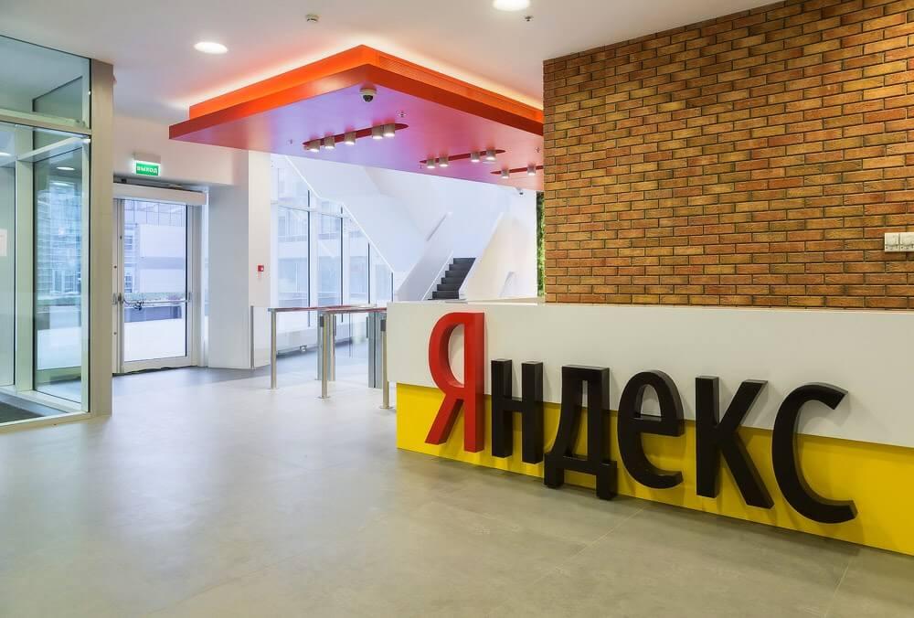 Яндекс изменил настройки подсчета ИКС