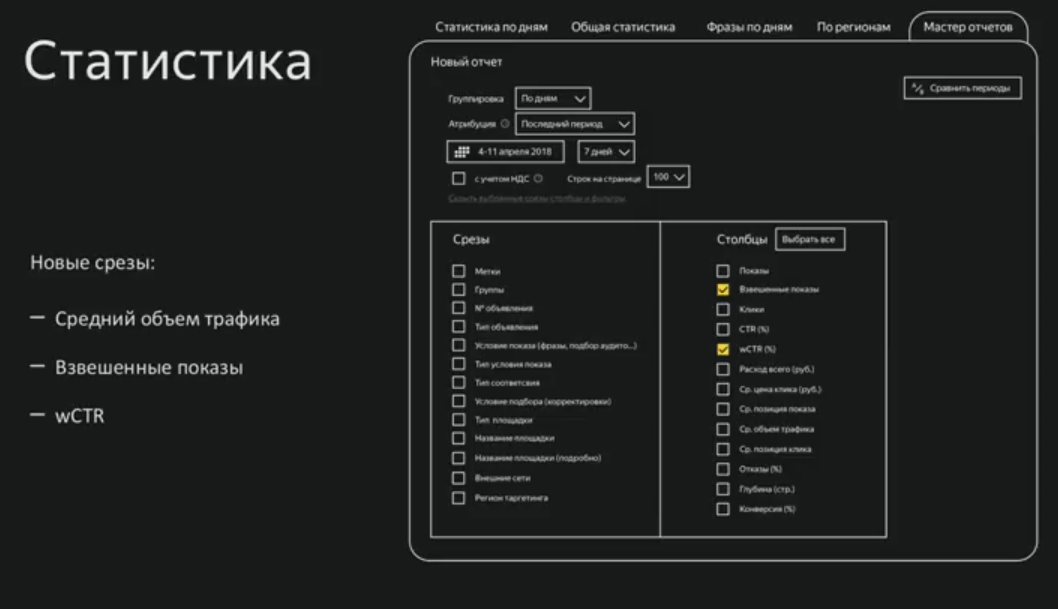 Yandex6.png