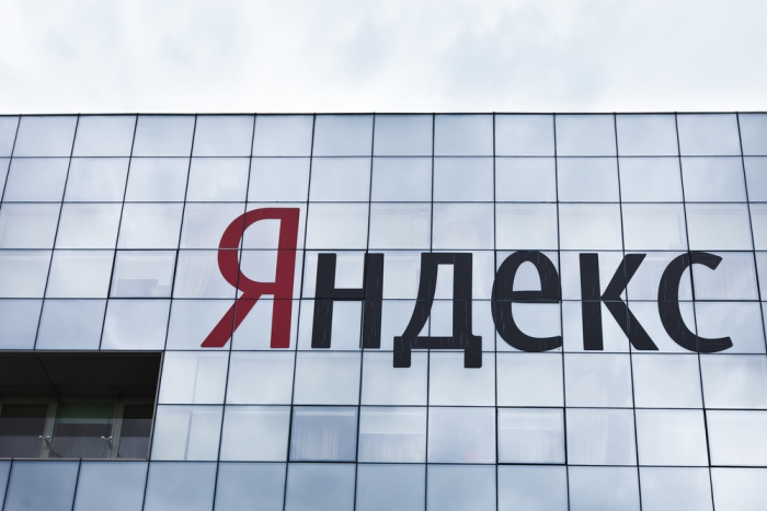 «Яндекс» пожертвовал «Википедии» 3,5 млн руб.