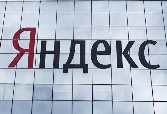 Яндекс расширил географию размещения цифровой наружной рекламы