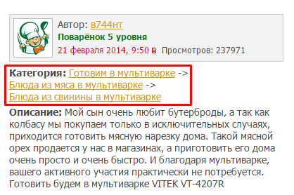 yandex-snippets7.png