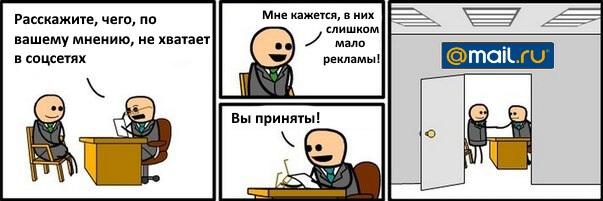 ВКонтакте и в Однокласниках появится видеореклама