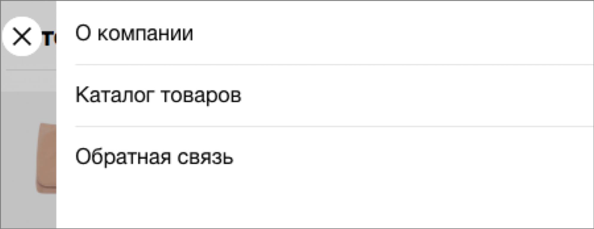 Яндекс выпустил из беты улучшенные Турбо-страницы Директа