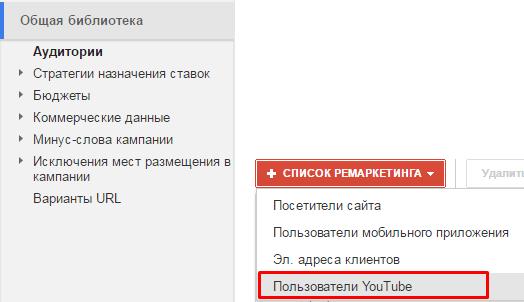 Видеоремаркетинг.png