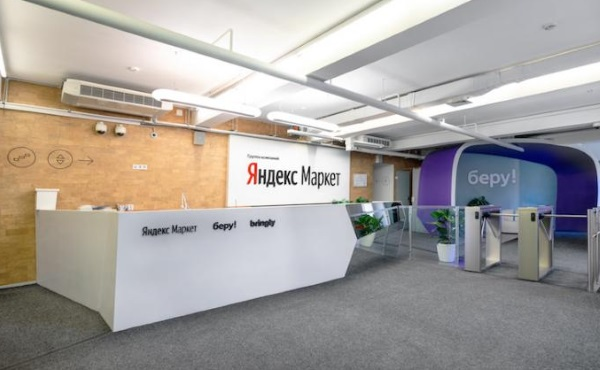 Яндекс выпустил модуль для выгрузки товаров из InSales наМаркет иБеру