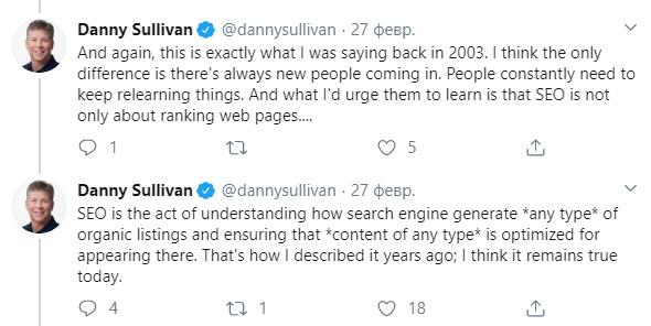 Google: игнорирование расширенных результатов – устаревший взгляд на поиск