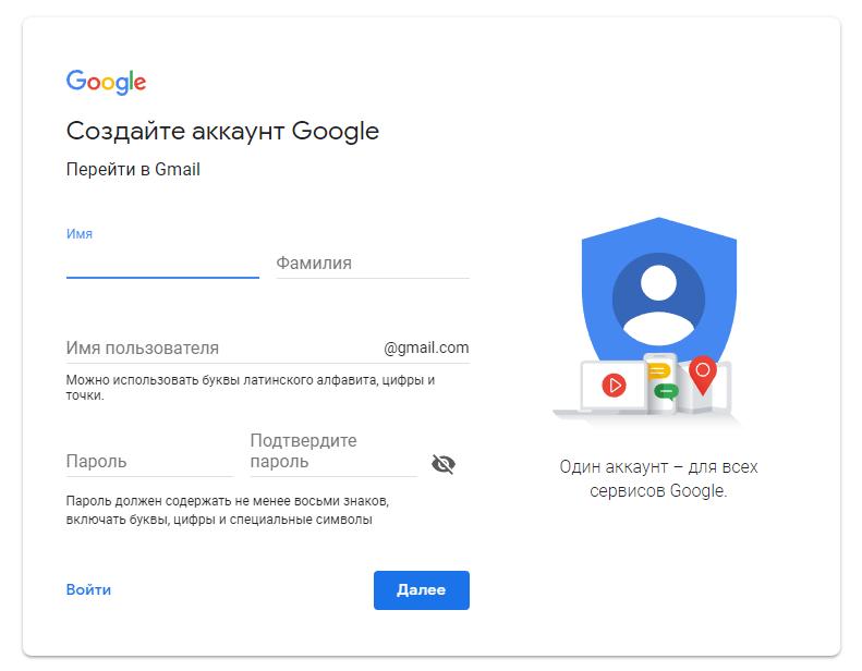 Google аккаунт Xiaomi
