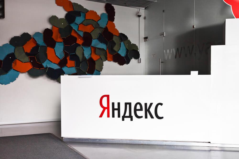 Яндекс.Директ объявил о новой бонусной программе для рекламодателей из России