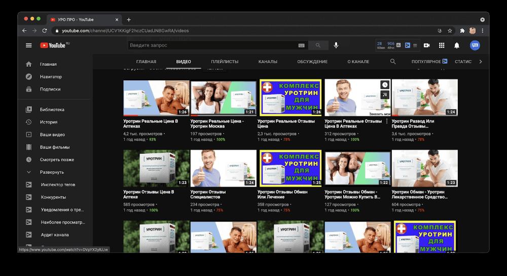 Как монетизировать YouTube-канал