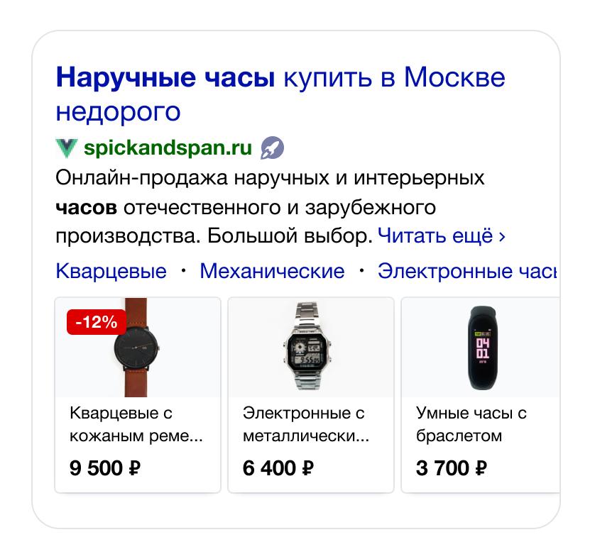 Яндекс объявил о закрытии регистрации в программе «Товары и цены»