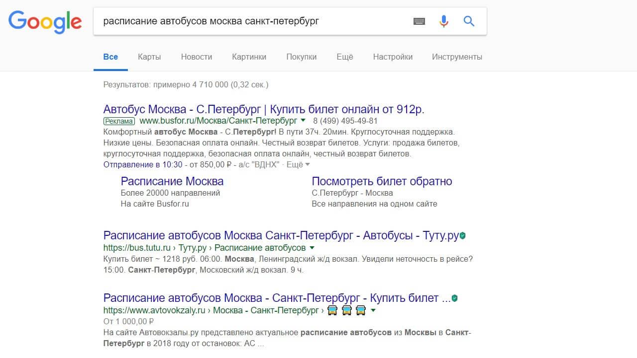 Тексты для Яндекса и Google