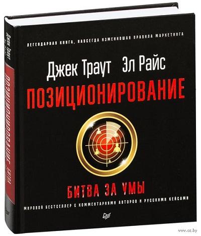 5 книг от эксперта: Дмитрий Севальнев (Пиксель Плюс)