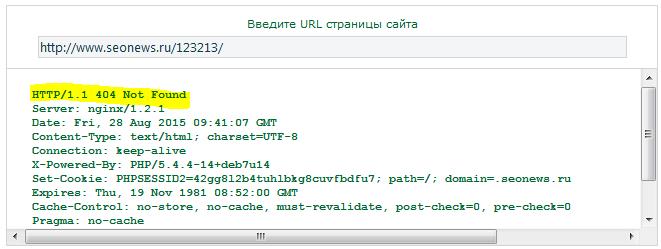Код ответа страницы 404 получен код 200 битрикс restore php скачать битрикс