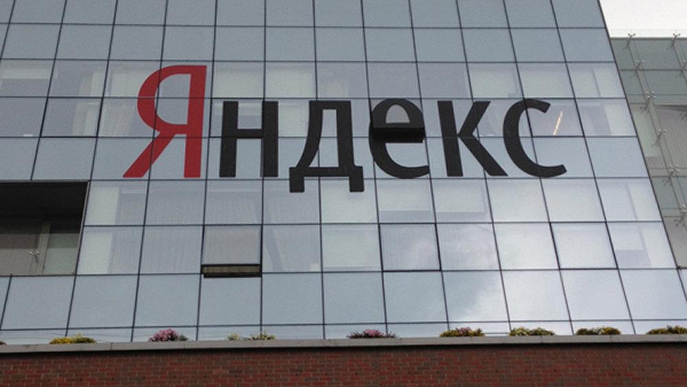 Путин рассказал о встрече с руководством Яндекса