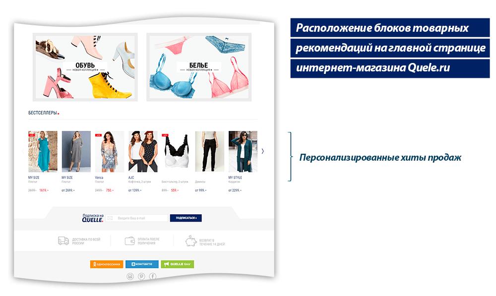 что за сайт novayazhizn.org