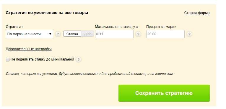 https   www.seonews.ru events yandeks-otchitalsya-po-uproshcheniyu ... 8f8e756b987