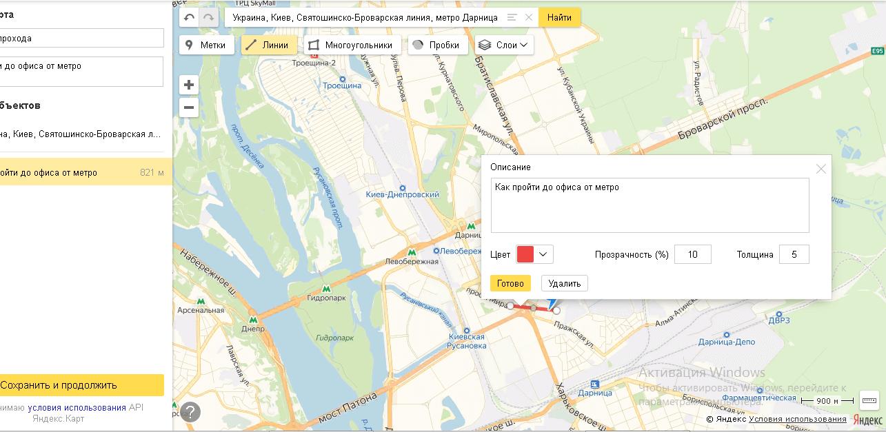 Узнать расстояние по карте от точки до точки яндекс карты