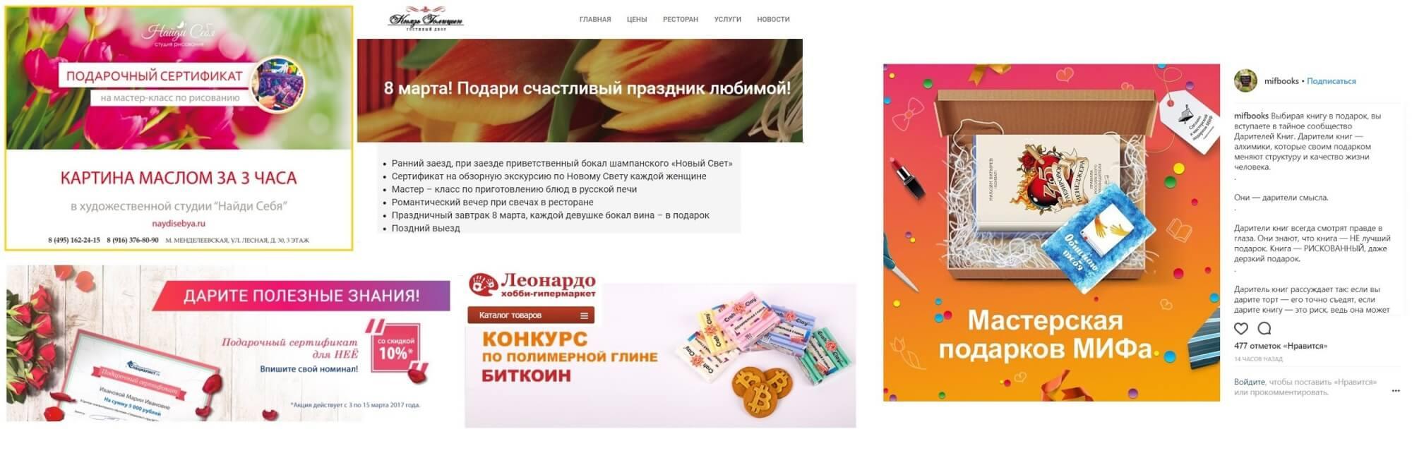 Примеры творческих подарков.jpg