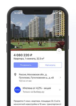 Mail.ru Group запустила новый рекламный формат – кредитные кнопки на Юле