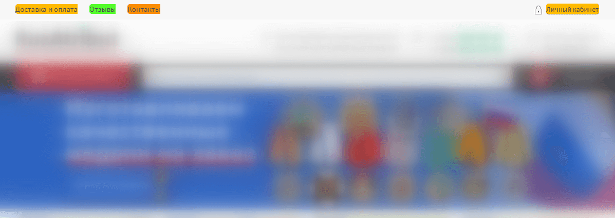 Пример карты ссылок в Яндекс.Метрике
