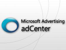 AdCenter: импортировать данные стало проще