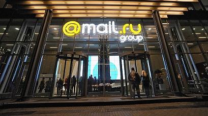 Mail.Ru провел редизайн своего почтового сервиса
