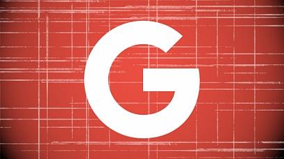Google Ads облегчит доступ к стандартным отчетам